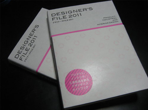 DF2011-1.jpg