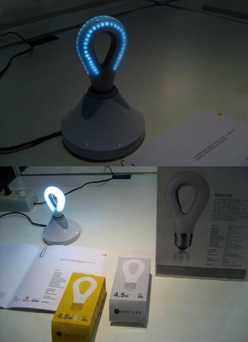 電球2.jpg