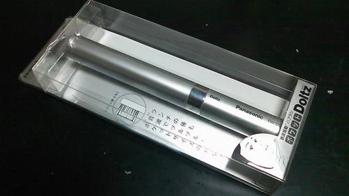 SN3K0376.JPG