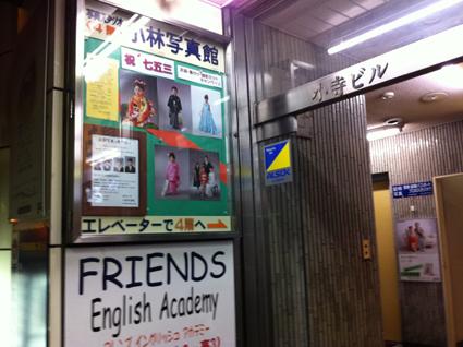 kobayashi_7.jpg