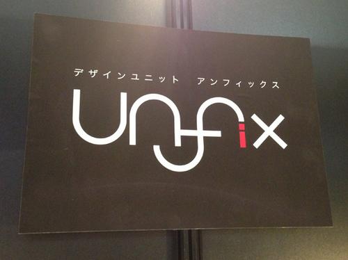 unf01.jpg